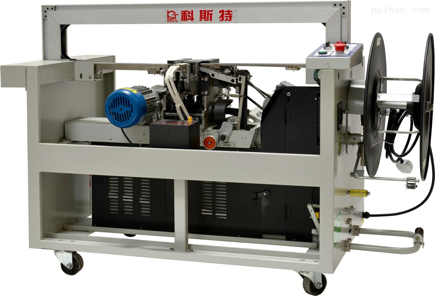 广东科斯特厂家直销全自动打包机