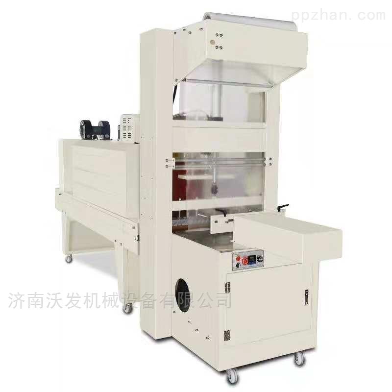 胶南BS-6040型 PE膜收缩机