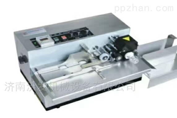 ln大连面粉合格证自动有色打码机