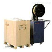 TW-105DTW-105D栈板捆扎机
