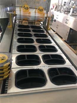 全自动环保盒快餐饭盒封口机