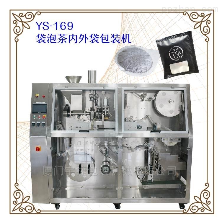 圆饼咖啡包装机、圆饼茶包装设备