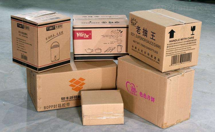 �Y品盒  瓦楞�箱   物流包�b   食品包�b