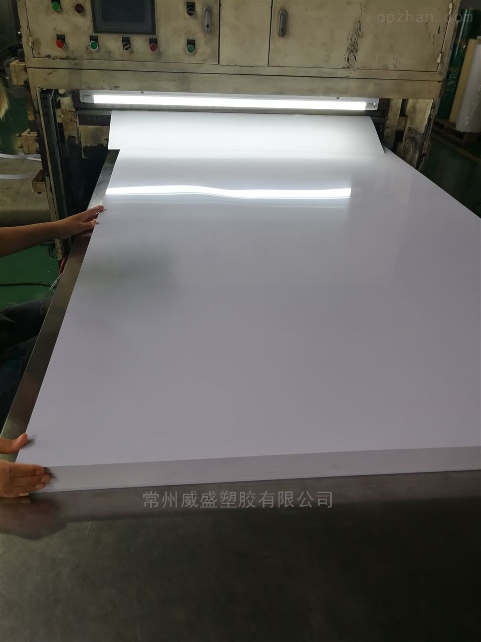 印刷用PVC透明片,光白片,光黑片