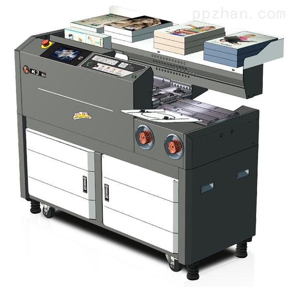 惠宝彩霸K3自动无线胶装机标书装订机
