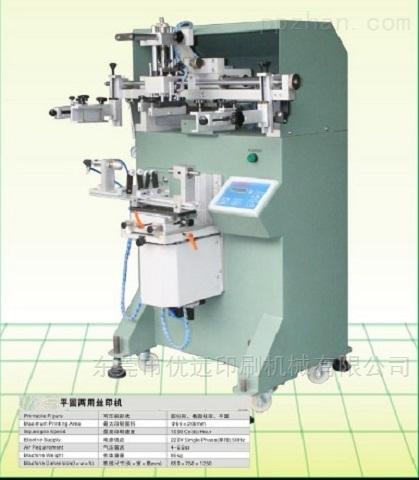 软管丝印机鱼竿印刷设备玻璃管刻度印刷机