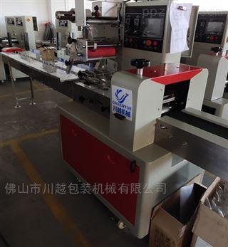 CY-250百洁布自动包装机,海绵刷包装设备
