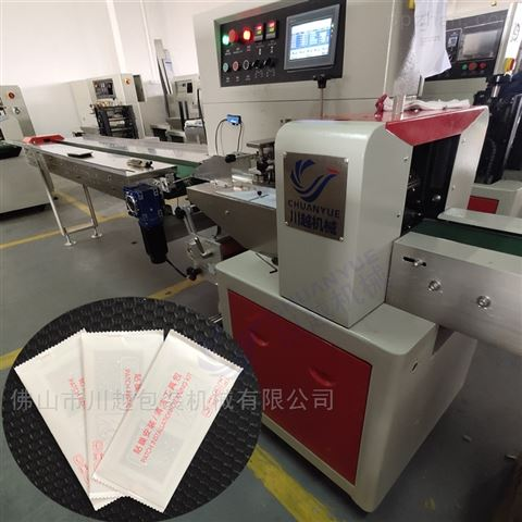 贴膜工具自动包装机,贴膜辅助工具包装设备