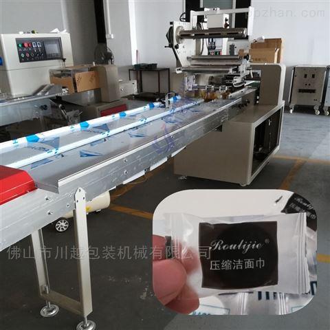 CY-250压缩毛巾包装设备,压缩洁面巾枕包机
