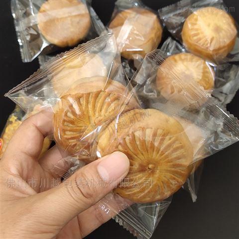CY-250京式月饼自动包装设备,月饼包装机