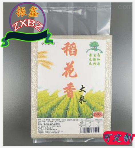 米砖皇冠hg1717|官方网站袋厂家A寿光米砖袋子厂家图片