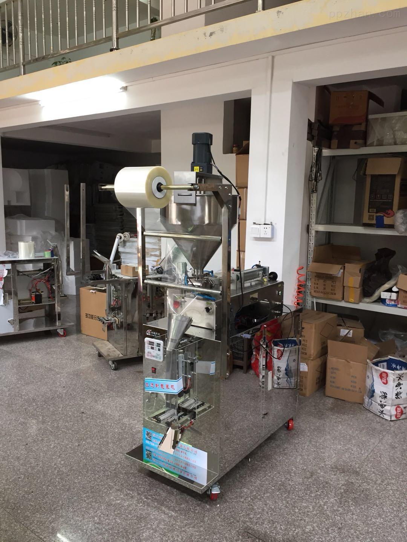 酸奶发酵粉包装机 xry强力震动下料