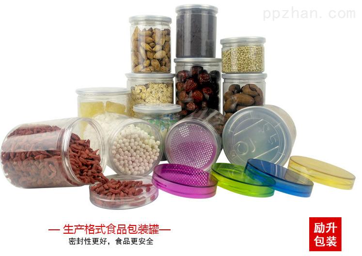 塑料罐小食品罐日用品包装罐