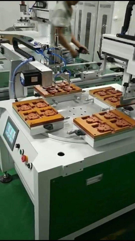 宿迁市灯具玻璃丝印机厂家转盘丝网印刷机