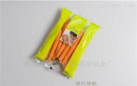 福建蔬菜包裝機