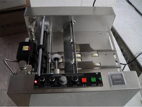 快速钢印打码机