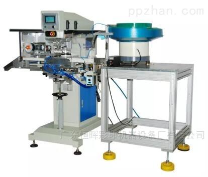 SPCC-A14G-震盘上料全自动单色移印机
