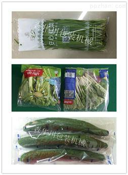 不同规格新鲜蔬菜水果全自动包装机
