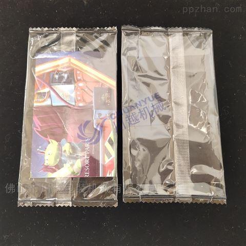 枕式儿童拼图卡自动包装设备,卡片包装机械