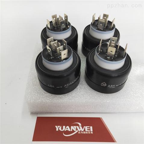 臺灣asiantool 水銀導電滑環 A1230