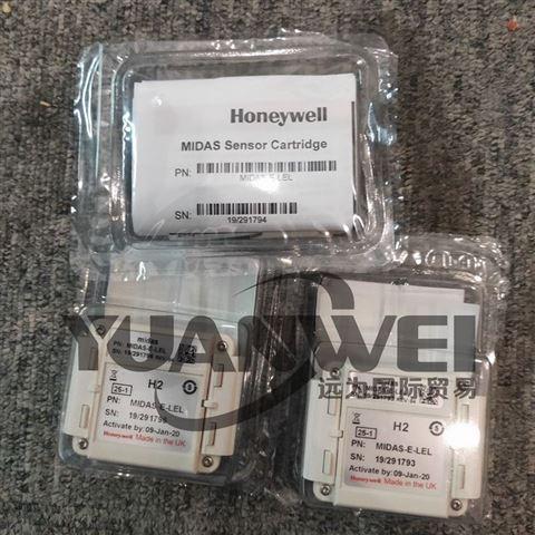 honeywell探頭MIDAS-E-SHL硅烷
