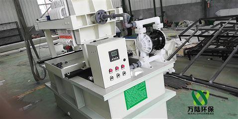 四川水性油墨废水处理一体化设备