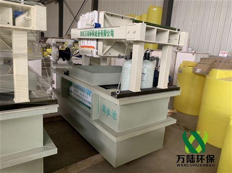 乌鲁木齐市水性油墨污水处理设备