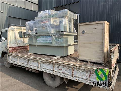 克拉玛依水性油墨污水处理成套设备