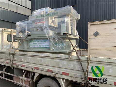 吐鲁番水性油墨污水处理器