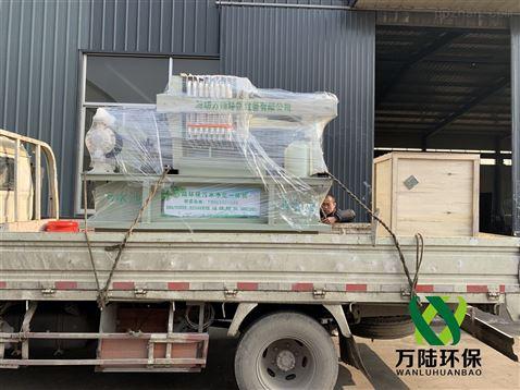 喀什水墨废水处理成套设备