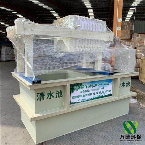 登封市水墨廢水處理一體化設備