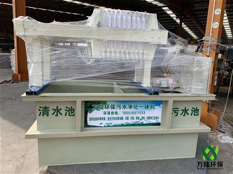 滎陽市處理水墨污水一體化設備