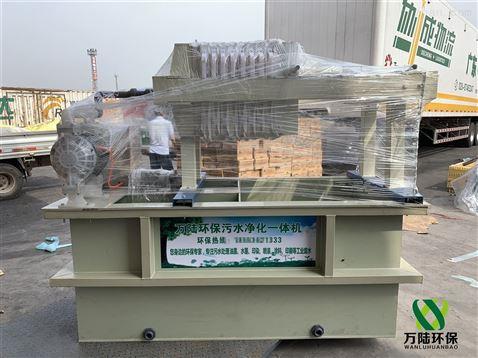 汝州市水墨污水處理設備生產廠家