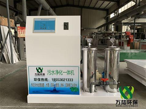 衛輝市水墨一體化污水設備廠家