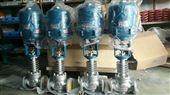 SZDLP电子式电动单座蒸汽调节阀