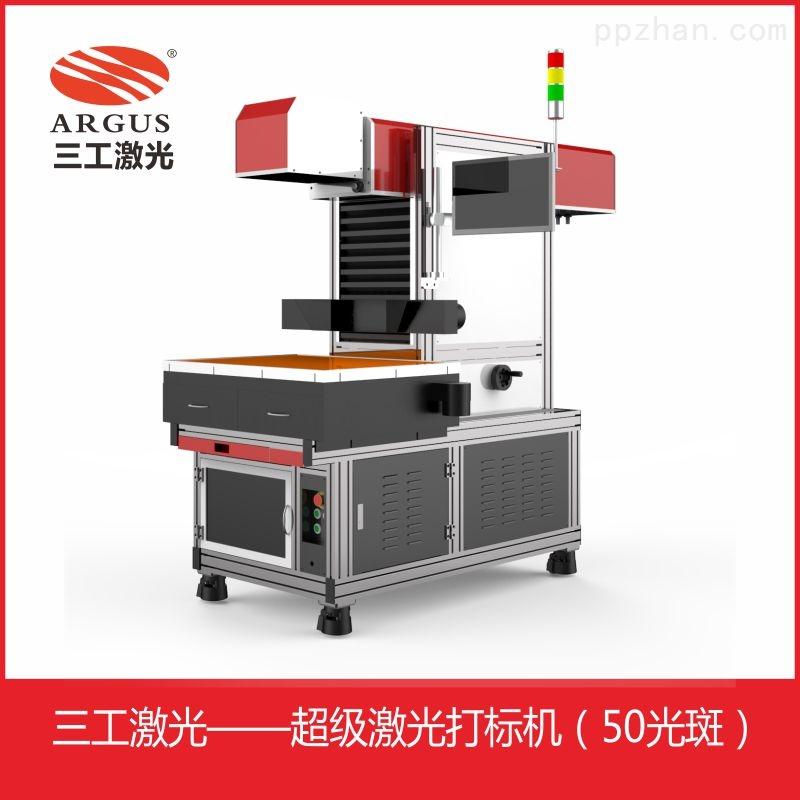 透明不干胶激光切割机 全自动纸张半透切割