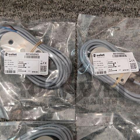 供应意大利SELET传感器B50EG188A420
