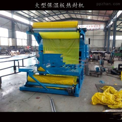 保温板包装机生产线机器设备流水线