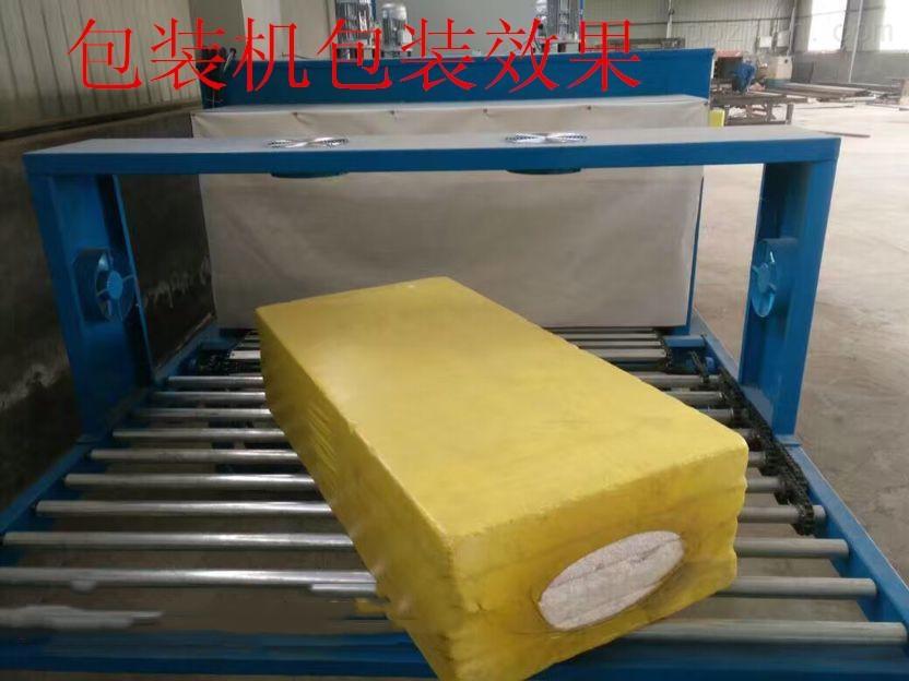 1200*600-珍珠岩板包装机器设备