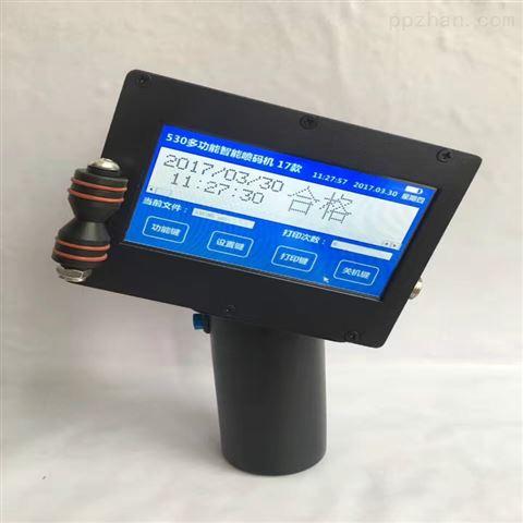 國產高性價比噴碼設備  手持式二維碼噴碼機