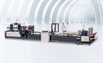 JHX-2600 全自动糊箱机(130米/分)
