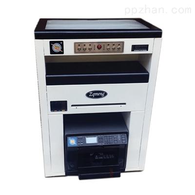 印纪念册需要用功能齐全的多功能数码彩印机