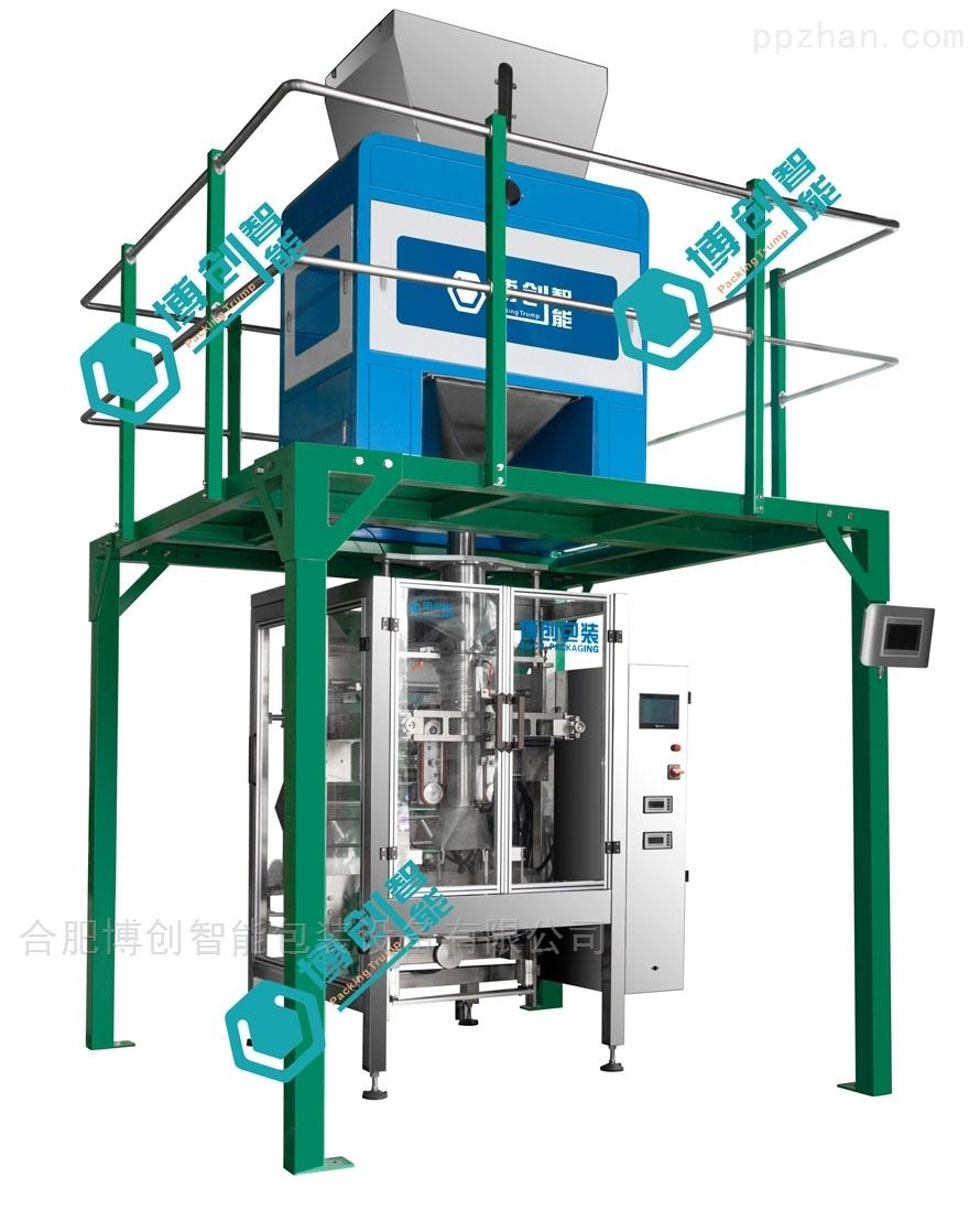 甲拌磷包装机、辛硫磷包装机、颗粒肥包装机