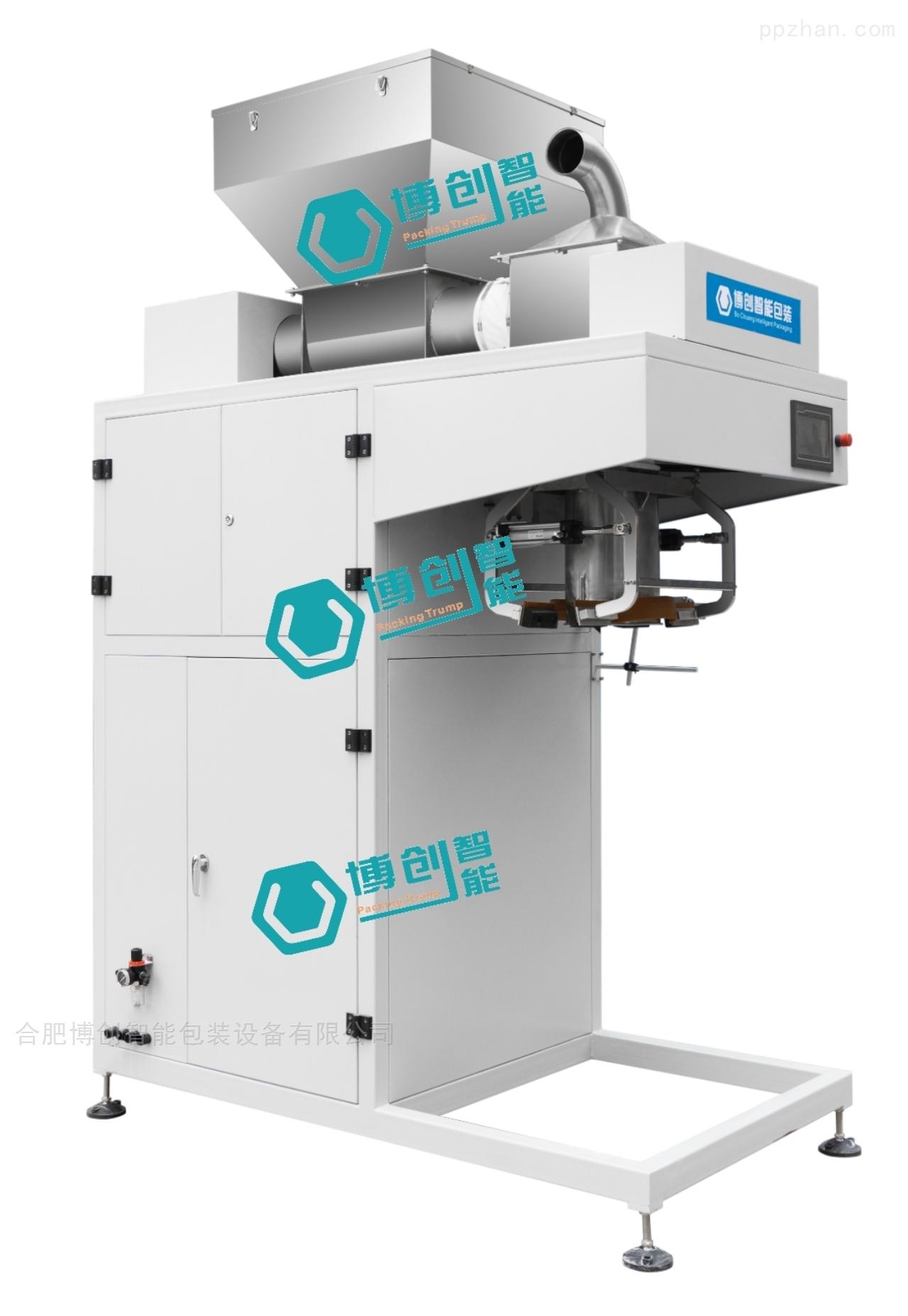 SGJ-Q25W型粉体自动称量机