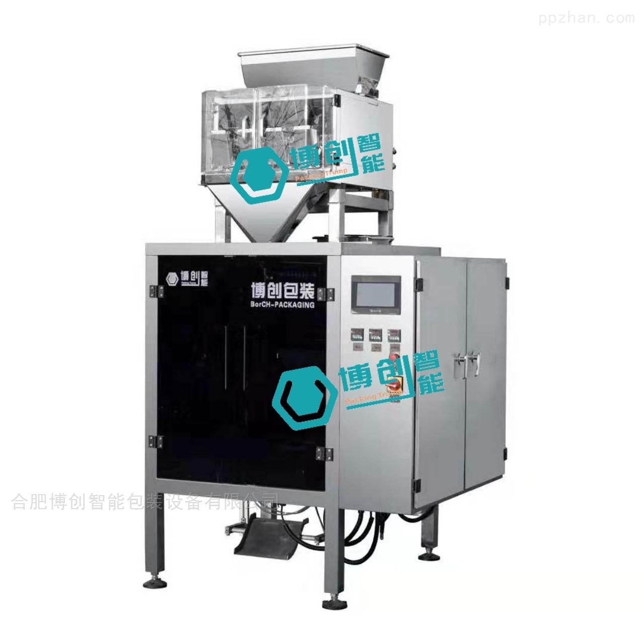 SGB630-P3D水溶肥全自动包装机组