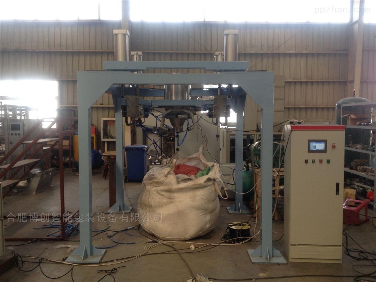 SGJ-DB粉料吨袋自动称量分装机