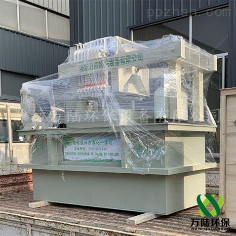 四川成套印刷水墨污水處理設備