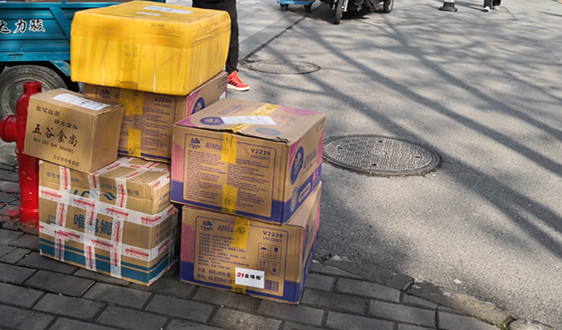 京东内部公开信的背后 纸箱产业何去何从?