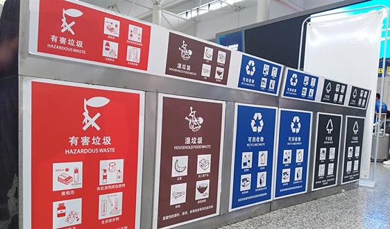 利好廢塑料行業!上海將對快遞包裝垃圾進行分類!