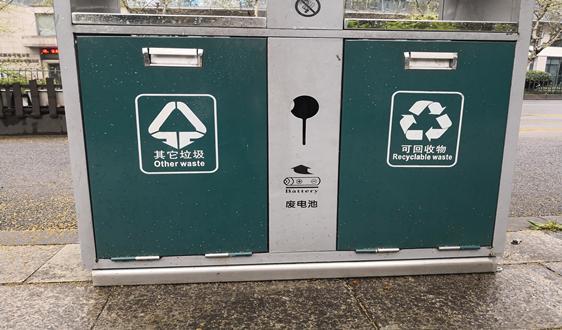 在北京,�@些出售塑料袋的行��⒚媾R��P